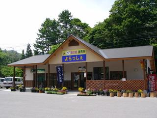 032 下郷直売所(17.06.07 00).JPG
